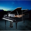 ジャン=イヴ・ティボーデ 癒しのピアノ BEST