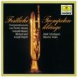 アドルフ・シェルバウム/ポール・ケンツ室内管弦楽団/ポール・ケンツ Charpentier: Te Deum for Soloists, Chorus and Orchestra, H 146 - Prélude