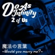 Do As Infinity 魔法の言葉~Woud you marry me?~ [2 of Us]