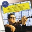 ヴォルフガング・シュナイダーハン/ベルリン・フィルハーモニー管弦楽団/オイゲン・ヨッフム ベートーヴェン:ヴァイオリン協奏曲、モーツァルト:ヴァイオリン協奏曲第5番《トルコ風》
