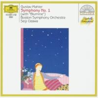 ボストン交響楽団/小澤征爾 マーラー:交響曲第1番
