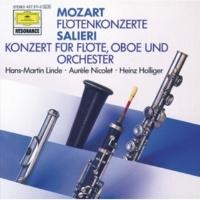 オーレル・ニコレ/ハンス=マルティン・リンデ/ハインツ・ホリガー モーツァルト:フルート協奏曲第1/2番、他