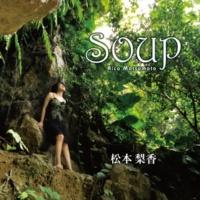 松本梨香 Soup