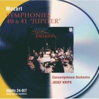 ロイヤル・コンセルトヘボウ管弦楽団/ヨーゼフ・クリップス 交響曲 第41番 ハ長調 K.551 《ジュピター》: 第2楽章: Andnate cantabile