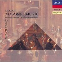 Edinburgh Festival Chorus/Georg Fischer Mozart: Lasst uns mit geschlungnen Händen, K.623a