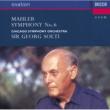 シカゴ交響楽団/サー・ゲオルグ・ショルティ マーラー:交響曲第6番「悲劇的」