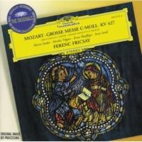 """ベルリン放送交響楽団/フェレンツ・フリッチャイ/聖ヘトヴィヒ大聖堂聖歌隊 Mozart: Mass In C Minor, K.427 """"Grosse Messe"""" - 3a. Credo: Credo in unum Deum"""
