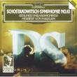 Herbert von Karajan ショスタコーヴィチ:交響曲第10番