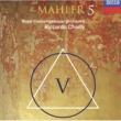 Royal Concertgebouw Orchestra/Riccardo Chailly Mahler: Symphony No.5