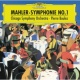 Chicago Symphony Orchestra マーラー:交響曲 第1番