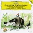 ヨーロッパ室内管弦楽団/クラウディオ・アバド 軍隊行進曲 作品99: 軍隊行進曲 作品99