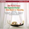 シャーンドル・コーンヤ/Willy Schneider/Chor/大オペレッタ管弦楽団/フランツ・マルザレク J. Strauss II: Der Zigeunerbaron, Operetta in 3 Acts - O habet acht!