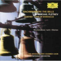 Russian National Orchestra/Mikhail Pletnev/Marina Mescheriakova/The Moscow State Chamber Choir/Vladimir Minin Rachmaninov: The Bells, Op.35 - 2. Lento (Golden Bells)