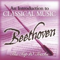 ロンドン交響楽団/アンタル・ドラティ 交響曲 第7番 イ長調 作品92: 第2楽章: ALLEGRETTO