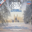 ケンブリッジ・キングス・カレッジ合唱団/スティーヴン・クレオベリー 「キングズ・カレッジ/クリスマス合唱曲集」
