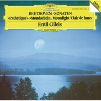 エミール・ギレリス ピアノ・ソナタ 第14番 嬰ハ短調 作品27の2《月光》: 第3楽章: Presto Agitato