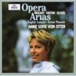 アンネ・ソフィー・フォン・オッター/イングリッシュ・コンサート/トレヴァー・ピノック 恋とはどんなものかしら/モーツァルト、ハイドン、グルック:オペラ・アリア集