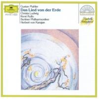 ルネ・コロ/ベルリン・フィルハーモニー管弦楽団/ヘルベルト・フォン・カラヤン 交響曲《大地の歌》: 第5楽章:春に酔える者