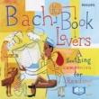 ジャン=ルイ・ストイアマン/ヨーロッパ室内管弦楽団/ジェイムズ・ジャッド J.S. Bach: Concerto for Harpsichord, Strings, and Continuo No.5 in F minor, BWV 1056 - Piano performance - 2. Largo
