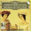 ベルリン・フィルハーモニー管弦楽団/ヘルベルト・フォン・カラヤン チャイコフスキー:幻想序曲《ロメオとジュリエット》、組曲《くるみ割り人形》
