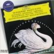 ベルリン・フィルハーモニー管弦楽団/ムスティスラフ・ロストロポーヴィチ 組曲《くるみ割り人形》 作品71A: あし笛の踊り