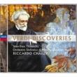 Orchestra Sinfonica di Milano Giuseppe Verdi/リッカルド・シャイー Verdi: Discoveries