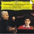 Berliner Philharmoniker ピアノ協奏曲 第1番 変ロ短調 作品23: 第1楽章: Allegro non troppo e molto maestoso - Allegro con spirito [Live at Philharmonie, Berlin]