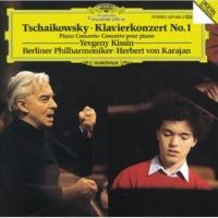 Yevgeny Kissin 4つの小品 作品51: 第1曲: Fragilite