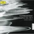 タマーシュ・ヴァーシャーリ/ロンドン交響楽団/ユリ・アーロノヴィチ ラフマニノフ:ピアノCON2,3/ヴ