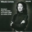 内田光子 シューベルト:ピアノ・ソナタ第14番、17番