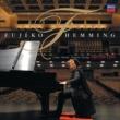 フジ子・ヘミング ピアノ名曲集