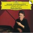 マリア・ジョアン・ピリス モーツァルト:ピアノ・ソナタ第11番《トルコ行進曲付き》、第14番、他
