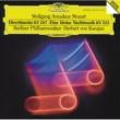 ベルリン・フィルハーモニー管弦楽団/ヘルベルト・フォン・カラヤン モーツァルト:セレナード第13番《アイネ・クライネ・ナハトムジーク》、ディヴェルティメント第15番