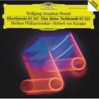 ベルリン・フィルハーモニー管弦楽団/ヘルベルト・フォン・カラヤン ディヴェルティメント 第15番 変ロ長調 K.287(271H): 第1楽章: Allegro