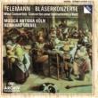 Wilbert Hazelzet/Musica Antiqua Köln/Reinhard Goebel Telemann: Concerto In D Major For Transverse Flute, Strings And Basso Continuo, TWV 51:D2 - 1. Moderato