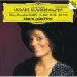 マリア・ジョアン・ピリス モーツァルト:ピアノ・ソナタ第1、2、9、17番