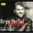 ブリン・ターフェル/ベルリン・フィルハーモニー管弦楽団/クラウディオ・アバド ワーグナー:オペラ・アリア集