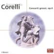 フェリックス・アーヨ/Arnaldo Apostoli/エンツォ・アルトベッリ/マリア・テレサ・ガラッティ/Marijke Smit Sibinga/イ・ムジチ合奏団 Corelli: Concerto grosso in F, Op.6, No.9 - Rev. Vittorio Negri (1923 - ) - 1. Preludio: Largo
