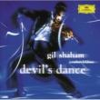 Gil Shaham/Jonathan Feldman ギル・シャハム/悪魔のダンス