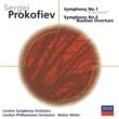 ロンドン交響楽団/ロンドン・フィルハーモニー管弦楽団/ヴァルター・ヴェラー プロコフィエフ:交響曲第1&5番