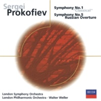 ロンドン交響楽団/ロンドン・フィルハーモニー管弦楽団/ヴァルター・ヴェラー プロコフィエフ:交響曲第1・5番