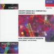 リッカルド・シャイー/ロイヤル・コンセルトヘボウ管弦楽団 Schnittke: Concerti Grossi Nos.3 & 4.