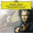 オーギュスタン・デュメイ/ザルツブルク・カメラータ・アカデミカ ヴァイオリン協奏曲 第3番 ト長調 K.216: 第1楽章: Allegro