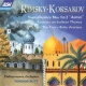 Philharmonia Orchestra/Yondani Butt Rimsky-Korsakov: The Tsar's Bride - Overture