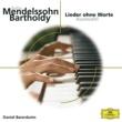 ダニエル・バレンボイム Mendelssohn: Lieder ohne Worte [Eloquence]