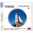 ヴァリアス・アーティスト Musikstadt Leipzig - Thomaskirche [Eloquence]