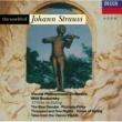 アントン・カラス/ウィーン・フィルハーモニー管弦楽団/ヴィリー・ボスコフスキー J.シュトラウスの世界