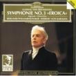 ベルリン・フィルハーモニー管弦楽団/ヘルベルト・フォン・カラヤン ベートーヴェン:交響曲第3番《英雄》、他