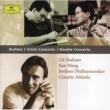 Gil Shaham/Jian Wang/Berliner Philharmoniker/Claudio Abbado Brahms: Violin Concerto; Double Concerto