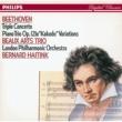 ボザール・トリオ/ロンドン・フィルハーモニー管弦楽団/ベルナルト・ハイティンク ベートーヴェン:ピアノ三重奏曲